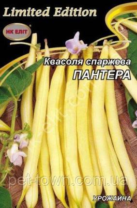 Квасоля СПАРЖЕВА ПАНТЕРА 20г, фото 2