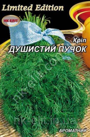 Кріп ДУШИСТЫЙ ПУЧОК 20г
