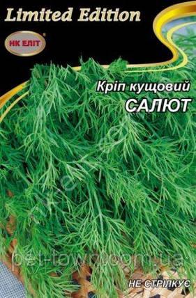 Кріп КУЩОВИЙ САЛЮТ 20г, фото 2
