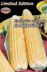 Кукурудза БАНДЮЭЛЬ F1 20г