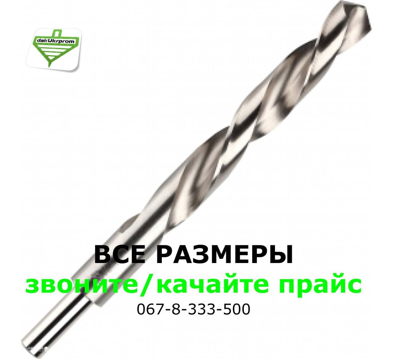 Сверло по металлу Р6М5 19.0 мм ц/х с хвостовиком 10 мм