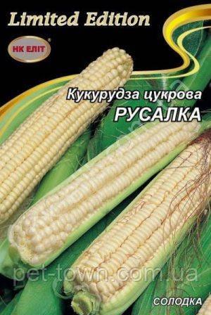 Кукурудза РУСАЛКА F1 20г