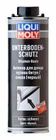 Антикоррозионная защита днища кузова - Unterbodenschutz   0.5 л.
