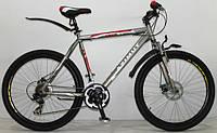 "Горный велосипед Azimut Energy 26""- G-FR/D"