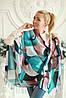 Женский шарф палантин стильный , фото 4