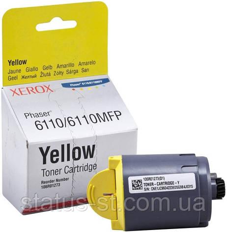 Заправка картриджа Xerox 106R01204 Yellow для принтера Phaser 6110 , фото 2