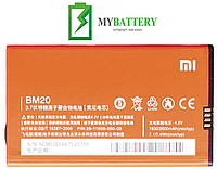 Оригинальный аккумулятор АКБ батарея Xiaomi Mi2/ Mi2s/ M2/ BM20 1930 mAh 3.7 V