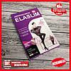 Колготки жіночі надміцні міцні ElaSlim (Эласлим) антизатяжки з компресією 40 ден