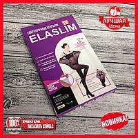 Колготки жіночі надміцні міцні ElaSlim (Эласлим) антизатяжки з компресією 40 ден, фото 1