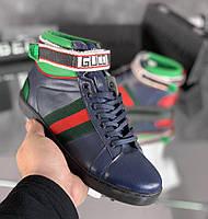 Кроссовки мужские Gucci D4744 темно-синие