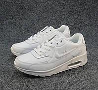 Кроссовки женские Nike Air Max белые (р.36 245b64eb3b5c7