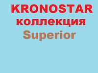 Ламинат Kronostar Superior