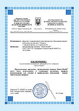 Беспружинный ортопедический матрас с латексом ORTHOPEDIC BALANCE ТМ DOCTOR HEALTH (Украина), 80х190, фото 3