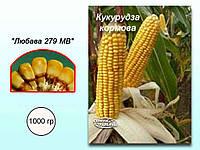 Кукурудза кормова Любава 279 МВ 1 кг ТМСЕМЕНА УКРАИНЫ