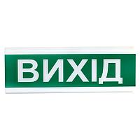 "Тирас ОС-1 ""Вихід"" (12/24В) Оповещатель световой"