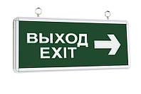 """IEK ССА1001 """"Выход-EXIT"""" (12В) Оповещатель световой"""