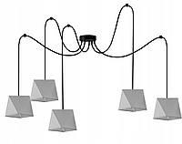 Подвесной потолочный светильник ABAŻUR SPIDER 5 серый