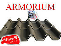 Металлочерепица  RUUKKI Armorium 50 Plus (Puma), фото 1