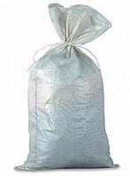 Мешок полипропиленовый (53 г)