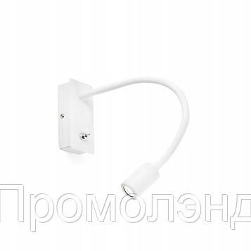 Настенный светильник для чтения Sami 41023 FARO