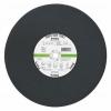 Абразивный диск по металлу диаметром 300 мм. х 4,0 мм.