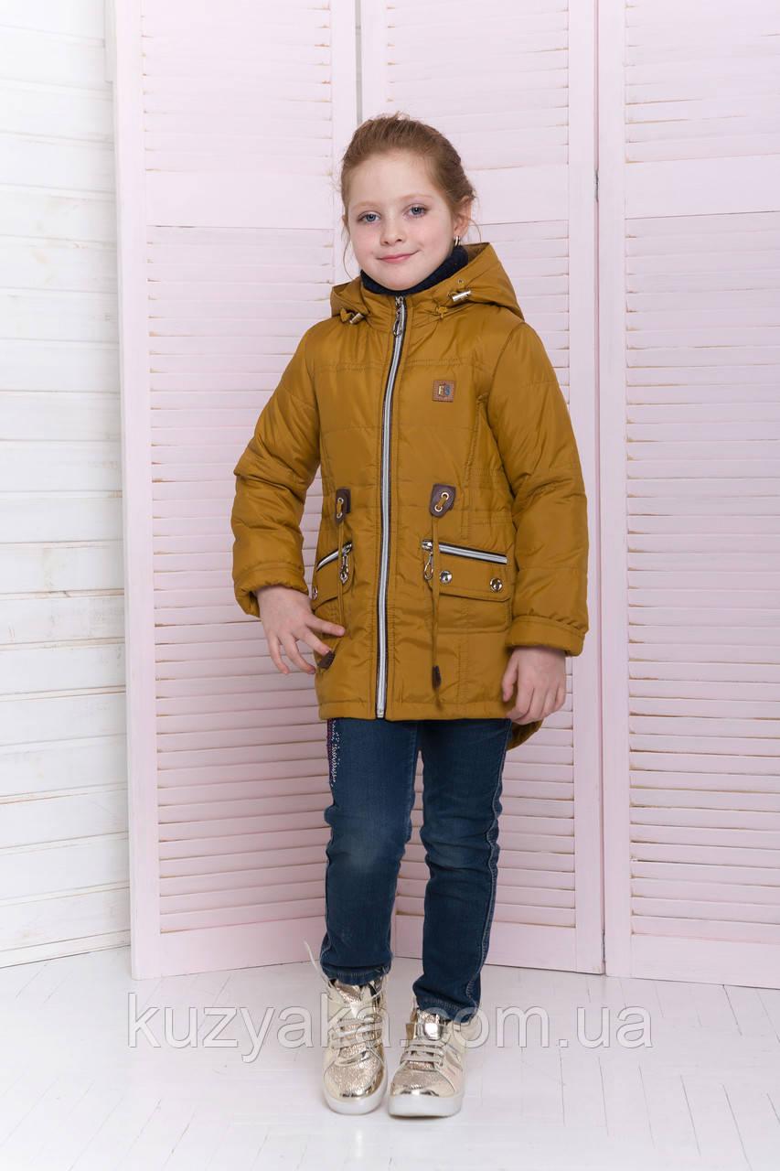 Детская демисезонная куртка Алиса золото на рост 98-116 см