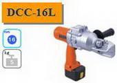Резак ручной аккумуляторный DCC-16L