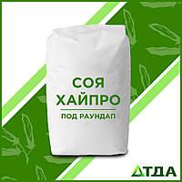 Семена - соя Хайпро