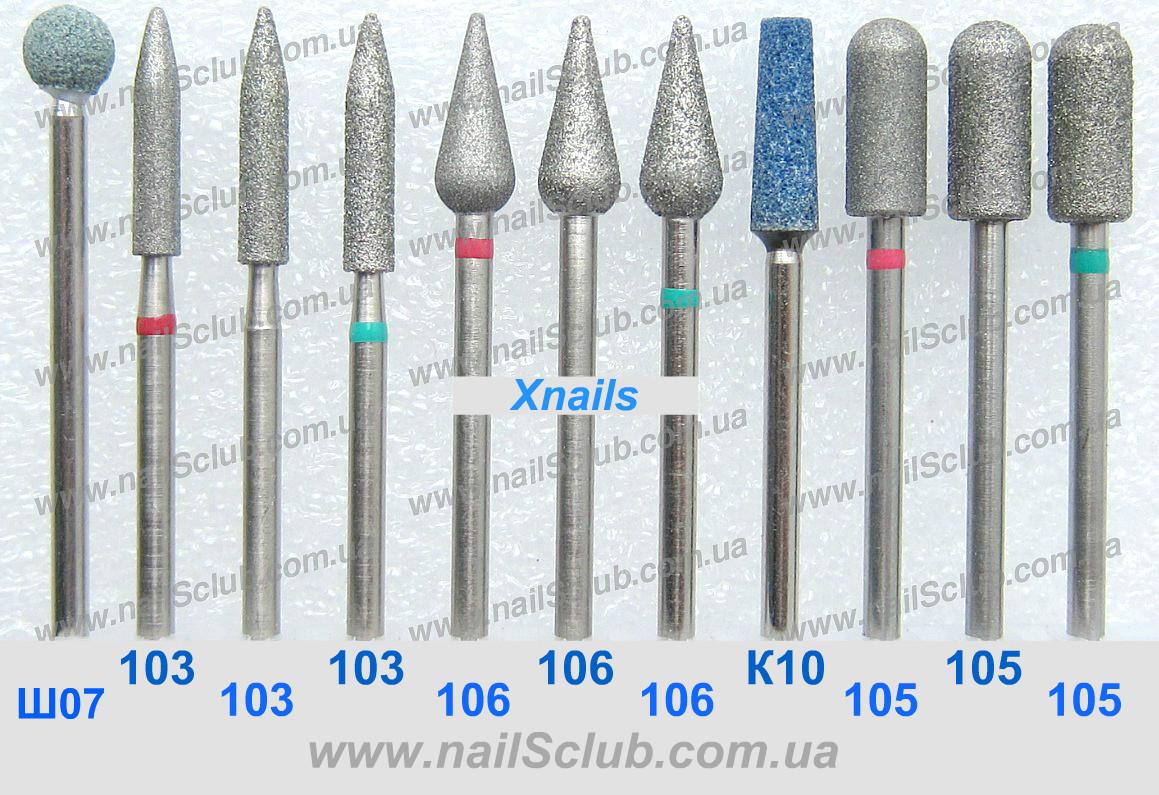 Фрезы алмазные насадки  для маникюра Xnails купить Украина