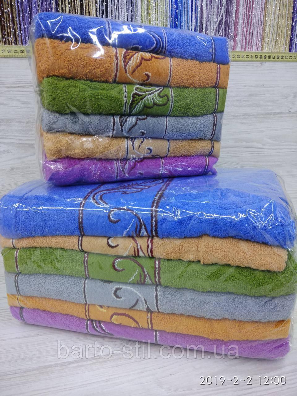 Комплект банных полотенец с вышивкой  Размер 70Х140 6 шт.