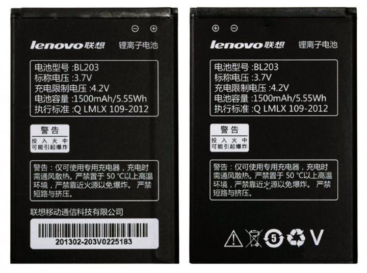 Акумулятор BL203 для  Lenovo  A316, A316i, A318, A365E, A369i, A396, A66, Li-ion, 3,7 В, 1500 мАг