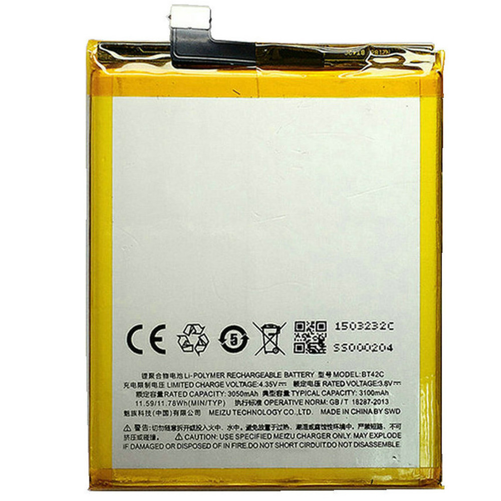 Аккумулятор BT42C для  Meizu M2 Note,3100mAh