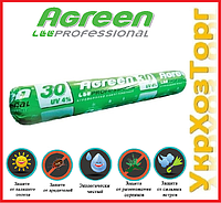 Агроволокно Agreen (белое) 30г/м², 9,5х100 м., фото 1