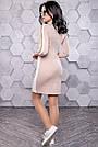 Платье спортивного стиля короткое персиковое молодёжное, фото 6