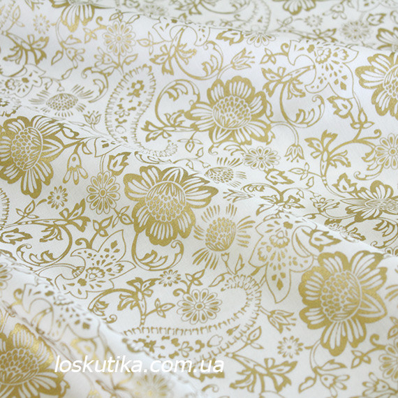 36014 Золото на молочном фоне. Ткани с золотом для декора и шитья. Подойдет для пэчворка и трапунто.