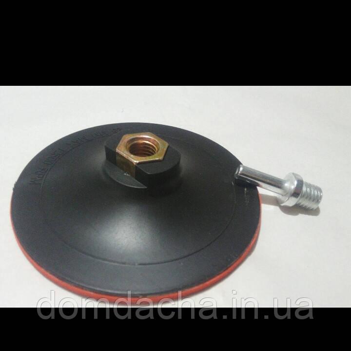 Диск платформа 125мм для шліфувальних дисків.