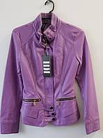 Куртка эко-кожа сирень рр 40-42