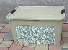 Комплект Smart Box с декором Home 4 шт Алеана, фото 2