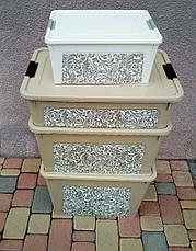 Комплект Smart Box с декором Home 4 шт Алеана, фото 3