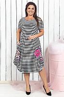 Женское летнее длинное платье с карманами в полоску
