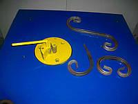 Станок для изготовления кованых завитков, С и волют разного диаметра
