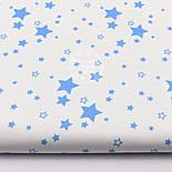 "Лоскут ткани № 1455 ""Мини галактика"" тёмно-голубая на белом фоне , фото 2"