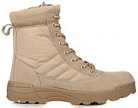 Армейские берцы Original S.W.A.T Classic 9 inch Side Zip 119402 Sand в стиле песочные