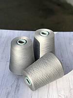Пряжа для вязания,Cariaggi 70% меринос 30% шелк Метраж 6000м Цвет стальной