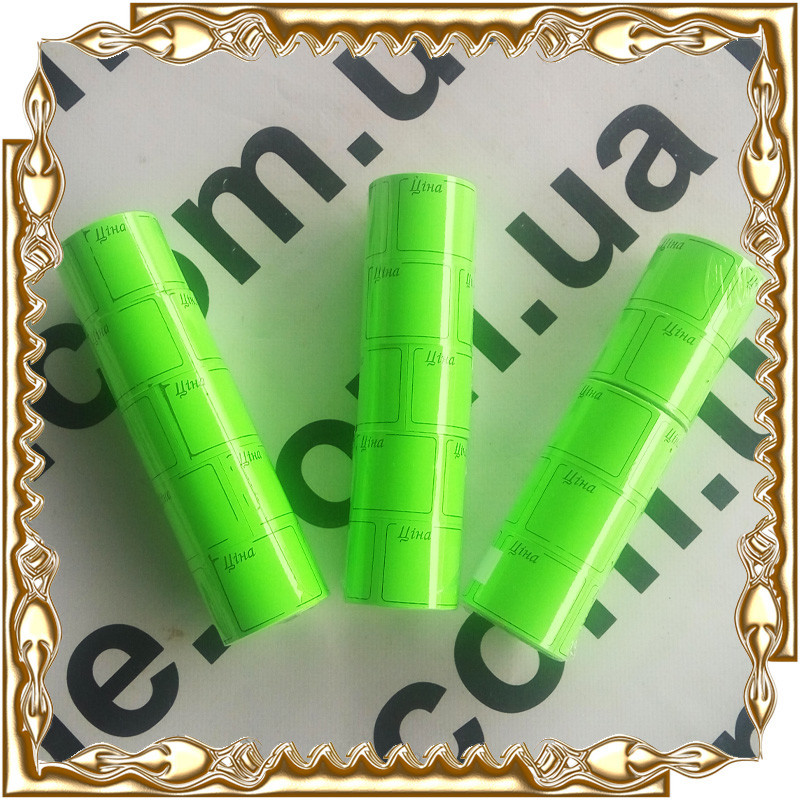 Ценники (рамка) самоклеющиеся 3,5*2,5 см, тубус 5 шт. 2 метра
