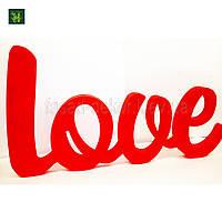 Объемные буквы Love 50 см