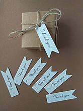 Бирка для подарков Thank you белая (0006)