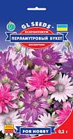 Ксерантемум Перламутровый Букет эффектная окраска этих растений будет радовать Вас круглый год, упаковка 0,2 г
