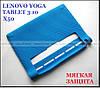 Синий силиконовый чехол для планшета Lenovo Yoga Tablet 3 10 X50 (YT3 - X50M, X50L)