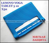 Синий TPU чехол для планшета Lenovo Yoga Tablet 3 10 X50 (YT3 - X50M, X50L) мягкий бампер силиконовый
